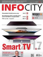 InfoCity №2 2017