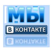 Скачать Навител Гармин карты Вконтакте