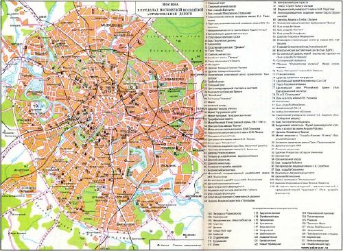 Название: карта города Москвы: