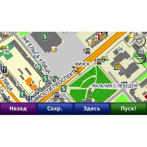 обновить навигатор навител автомобильный карты бесплатно 2015