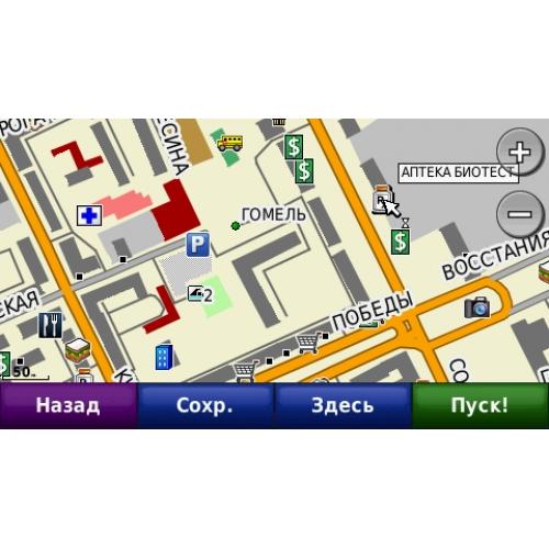 программа для подбора автозапчастей для иномарок