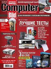 Computer Bild №3 2015