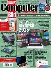 Computer Bild №4 2015