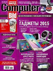 Computer Bild №9 апрель-май 2015