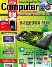 Computer Bild №6 2015