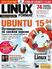 Linux Format №7 (198) июль 2015 Россия