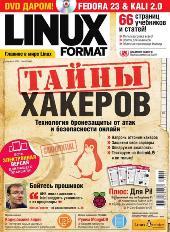 Linux Format №4 2016